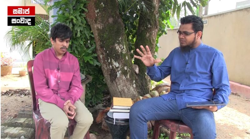 Discussion with Astrologer Indika Thotawatta