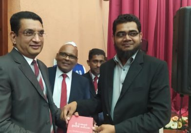 "Book Launch – ""Muslim Organizations in Sri Lanka"" (si)"